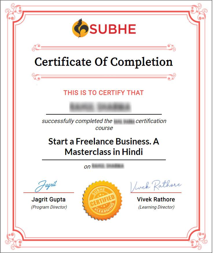 Subhe Certificate